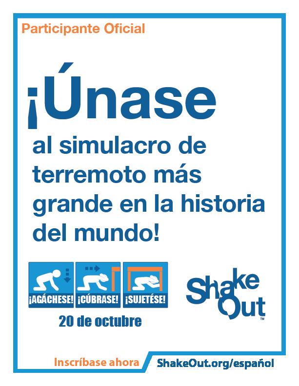 Únase Poster